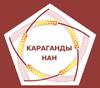 Караганды-Нан ТОО