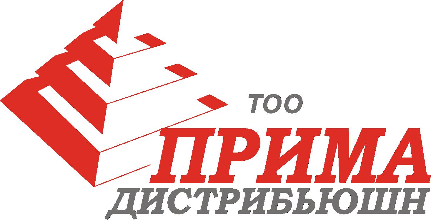 Прима Дистрибьюшн ТОО