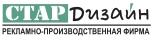 СТАР-дизайн ЗАО